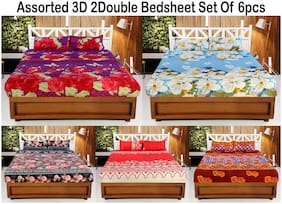 Valtellina Assorted 225X245 cms 2 Double bedsheets with 4 pillow covers