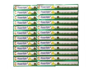 Veeana Happy Night Mosquito Repellent Incense Stick 2 Dzn + 6 Pcs Free