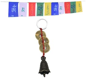 Vyne Combo of Tibetan Buddhist Prayer Flag & Chinese Lucky Brass Door Bell Hanging