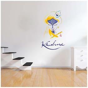 Wall Sticker (Art krishna,PVC Vinyl,35*55 cm)