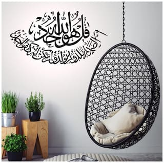 Buy Wall Stickers Islamic Urdu Quote Image Design For Living
