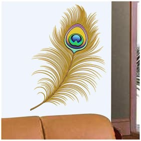 Wall Wings Beautiful Peacock Feather In Abstract D cor Art Wall Sticker/Decals (57116)