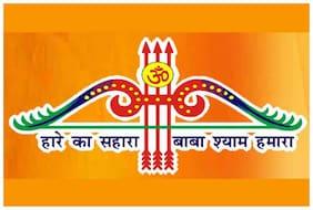 wallpics Lord Khatu Shyam Ji Religious Painting Poster Waterproof Vinyl Sticker for Home Decor || can1574-1