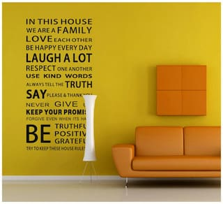 WallTola In This House Wall Quote - Wall Sticker