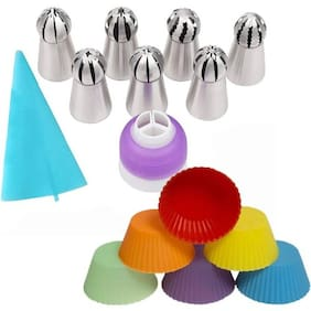 Way Beyond Bakeware Icing Combo Set 15 Icing Bag With 6 Cup Cake;Muffin Mould Kitchen Tool Set