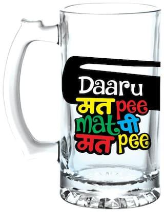 Yedaz Daaru Mat Pee Matte Finish Glass Beer Mug