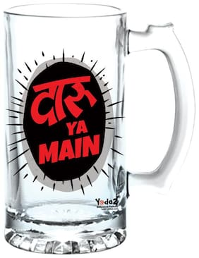 Yedaz Daru Ya Main Matte Finish Glass Beer Mug