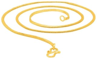 Beadworks Gold Plated Chain for Men (Chain-06)
