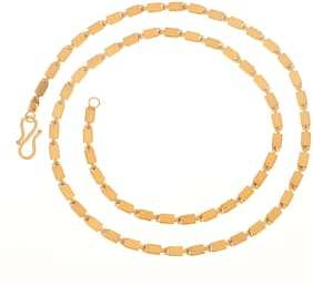 Brass Gold Chain
