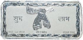 Kataria Jewellers Shubh Labh 20 g Silver bar in 999 Purity BIS Hallmarked Silver