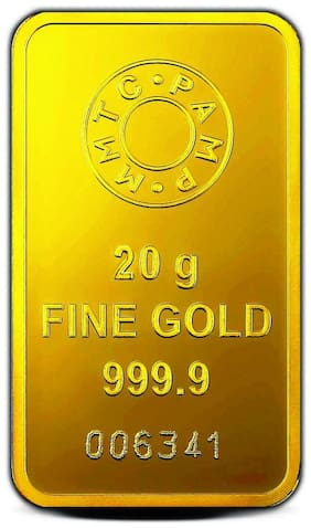 MMTC-PAMP Lotus Ingot 24k (999.9) 20 gm Gold Bar