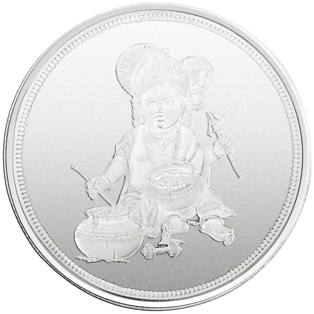 Pure Silver Coin 999 BIS Hallmarked Indian Sai Baba 10 gms