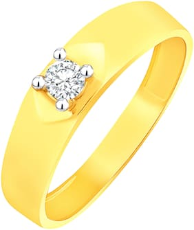 NETRA CREATION Single Solitaire Gold Plated Alloy & Barss Cubic Zirconia Finger Ring for Women [NFR454G]