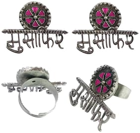 OMAYA German Oxidized Silver Unique Traditional Antique Stylish Musafir Stud Earrings And Ring For Women