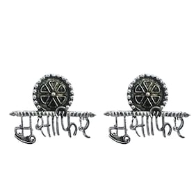Omaya German Oxidized Silver Unique Traditional Antique Stylish Musafir Stud Earrings Women