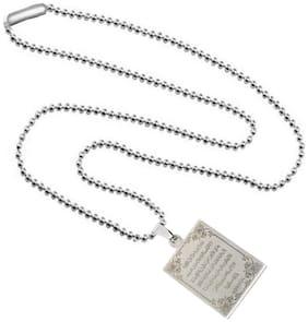 Sullery Islamic Quran Arab Muslim Arabic Allah Laser Charm Locket With Chain Necklace Pendant