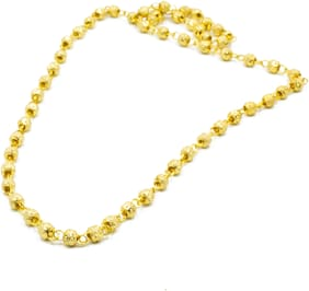 Three Shades White Pearl & Gold Plated Mala