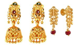 Urbanela Gold Plated Antique Designer Jhumki Earrings Fashion Jewellery  ADU-EG21-EG29