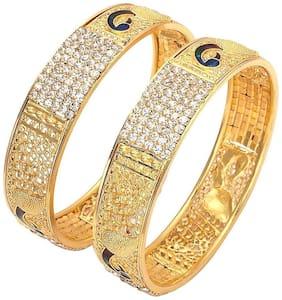 Gold Copper Bangle