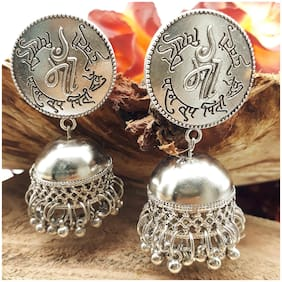Zcarina Silver Oxidised Plated Scripted Tops Jhumki