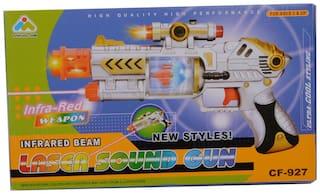 1St Home Laser Sound Gun