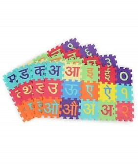 3 Inch Marathi Alphabet Varnamala & Numbers 1 To 10 Kids Puzzle Play Mats With Added Fragrance ( 60 Pieces )