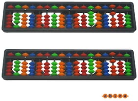 Abica Abacus math learning kit for kids Brown 17 Rod multi color ( pack of 2 )
