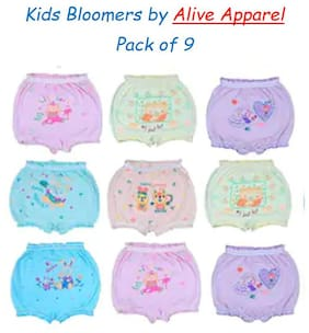 Alive Apparel Bloomer For Boys - Multi , Set of 9