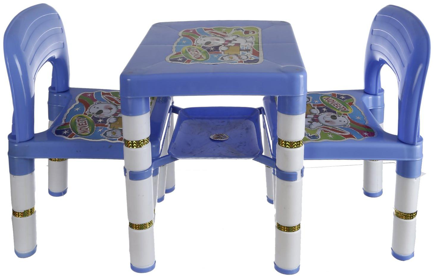 Archana Premium Quality Colorful Learning Set of 2 Chairs And Table For...
