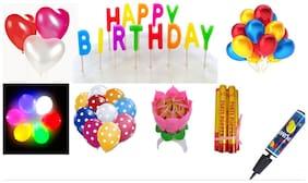 Birthday balloons combo