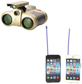 combo of Binocular With Night Vision and phone shape Walkie Talkie set for kids