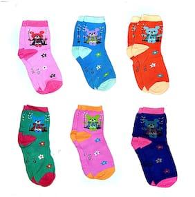 EPOXY Boy Cotton Socks - Multi