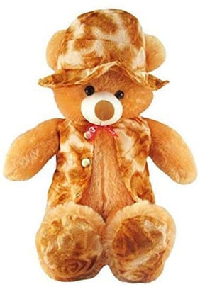 FUN RUN Brown Teddy Bear - 70 cm
