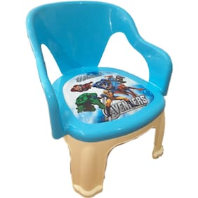 Fun Run Multi-Purpose Small Chair For Baby With Soft Seat (With Cushion) And With Whistle In Seat