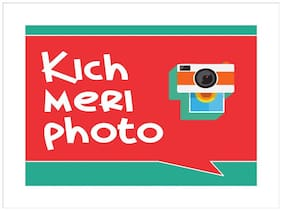 Funcart Kich Meri Photo Party photo board