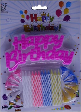FUNCART PINK HAPPY BIRTHDAY CAKE TOPPER & SET OF 12 COLORFUL STRIPE CANDLE WITH STAND