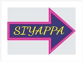 Funcart Siyappa Party photo board