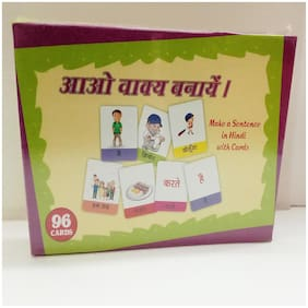 Healthy Brains Make Sentence (Hindi) with Cards