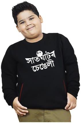 HEYUZE Boy Cotton Printed Sweatshirt - Black