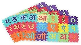 Hindi Alphabet Varnamala & Numbers 1 to 10 Kids Puzzle Play Mats with Added Fragrance (60 pcs, 3-inch)