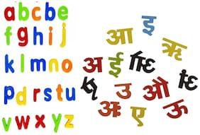 Hindi and Small English Alphabets in Multicolor for kids
