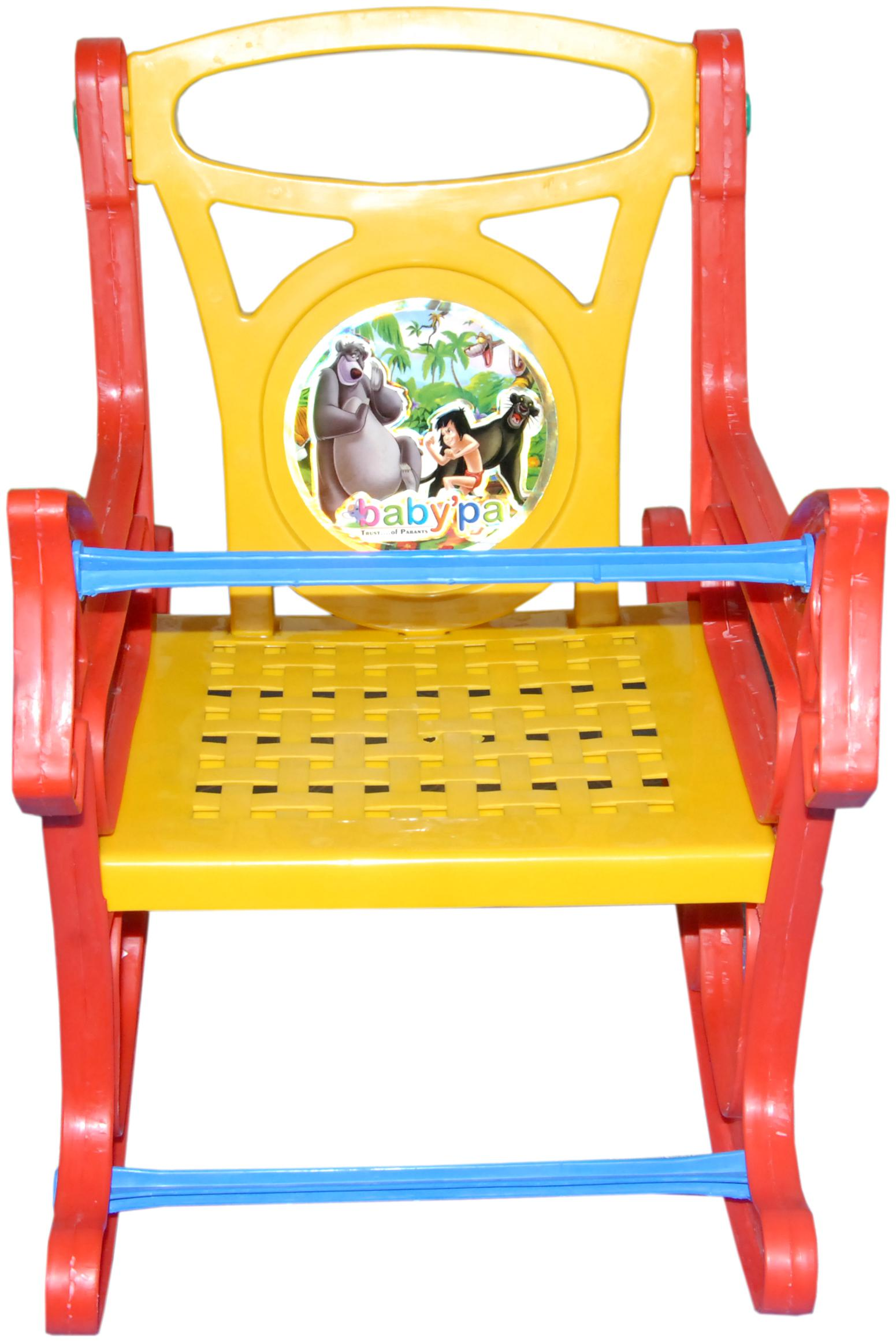 HK BABY ROCKING CHAIR Plastic 1 Seater