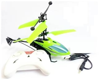 Inrange speed flight exceed H1803 remote control helicopter