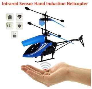 Kanchan Toys Hand Sensor Cool Helicopter For Kids