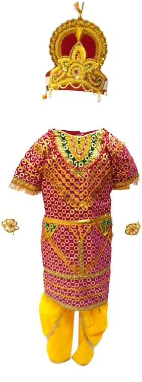 Kaku Fancy Dresses Meghnath Costume Of Ramleela/Dussehra/Mythological Character -Orange, 3-4 Years, For Boys