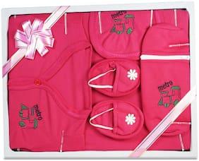 kidz Cutie New Born Baby Gift Set