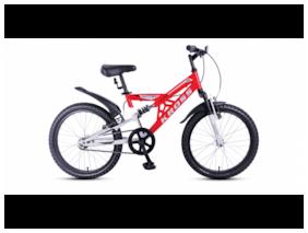 Kross Hunter 20 Inch Bicycle