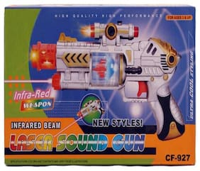 Laser Sound Music Flashing Lights Gun Toy for Boys/ Girls  (Multicolor) By Signomark.
