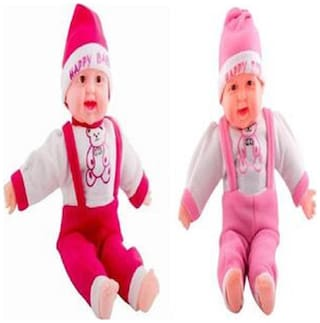 Laughing Adorable Baby For Kids Pack of 2