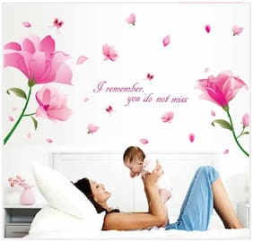 Oren Empower Romantic fashion dream pink flower Wall Sticker